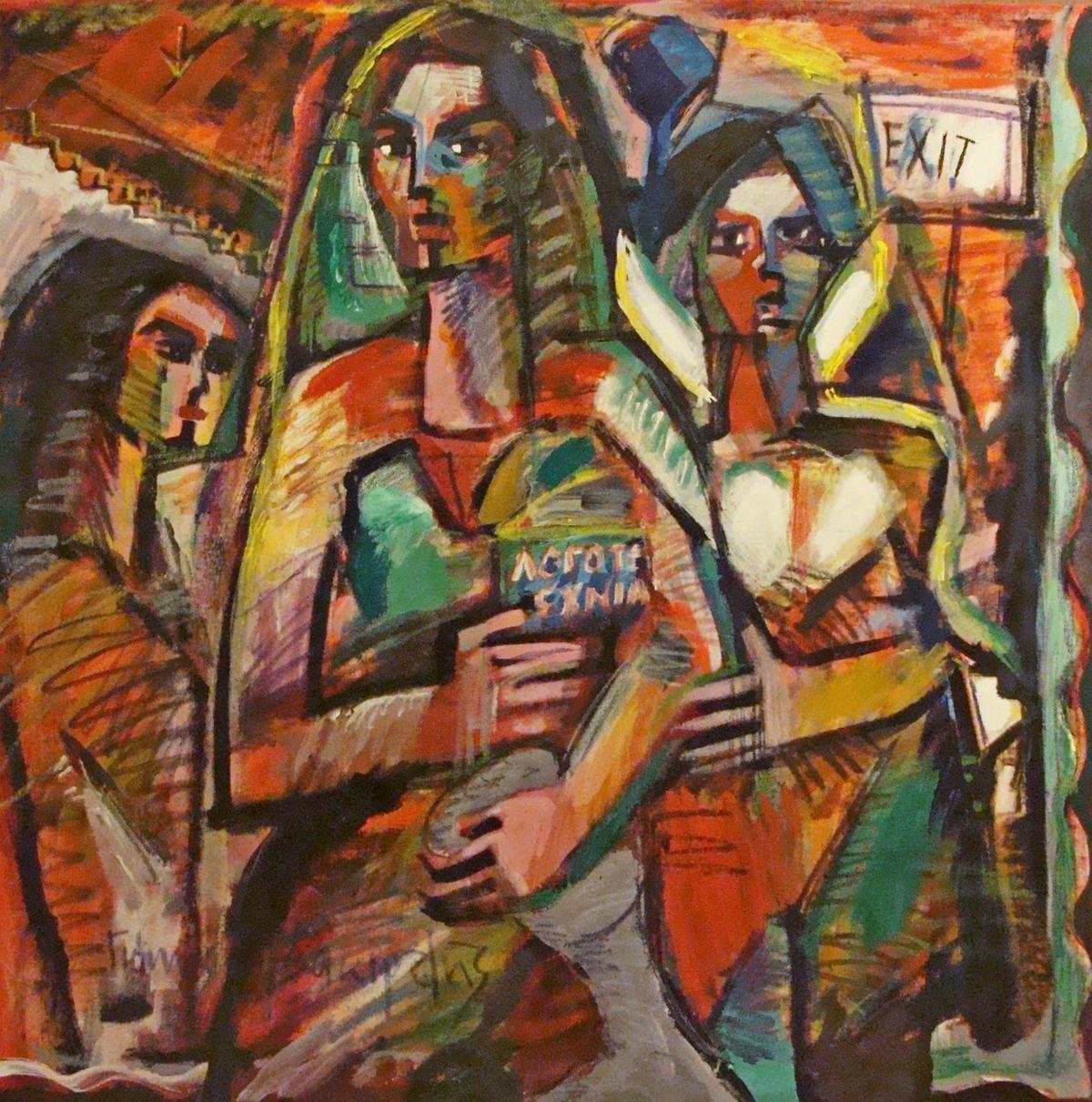 Γιάννης Βακιρτζής 100×100 Λάδι σε καμβά Yiannis Vakirtzis 100×100 Oils on canvas.jpg