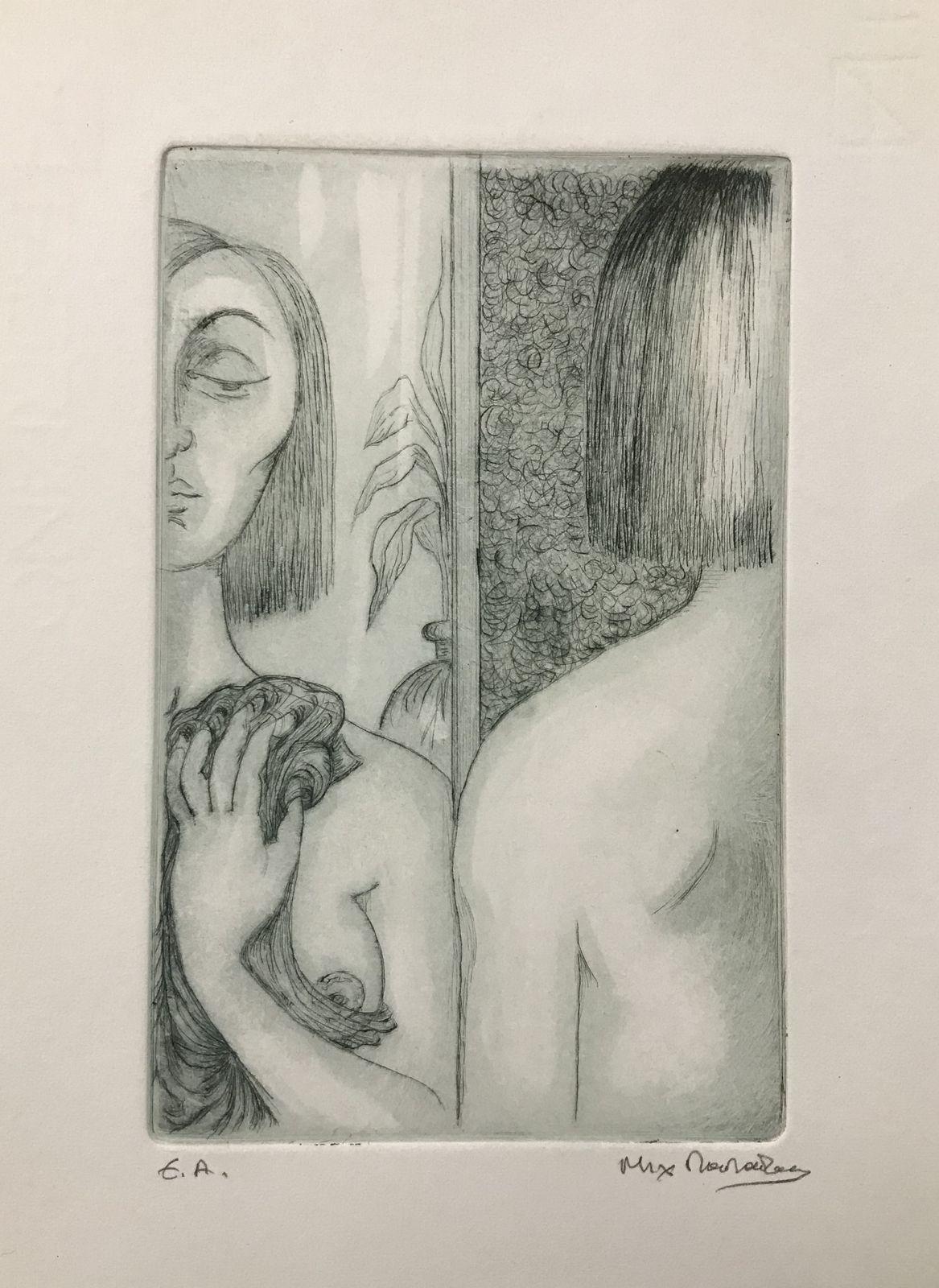 Μιχάλης Παπαδάκης 17×24 εκ. Χαρακτικό Mihalis Papadakis 17×24 cm Engraving (5)