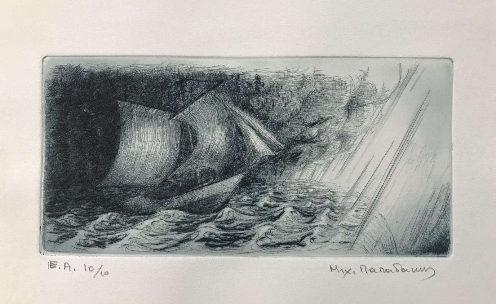Μιχάλης Παπαδάκης 17×24 εκ. Χαρακτικό Mihalis Papadakis 17×24 cm Engraving(4)