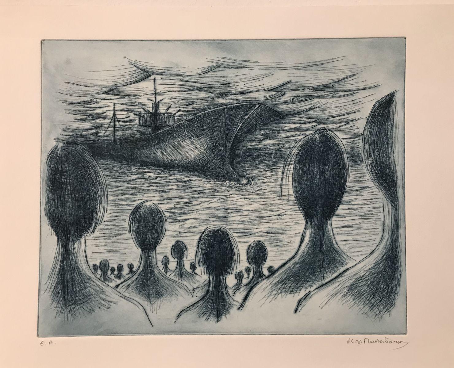 Μιχάλης Παπαδάκης 25×35 εκ. Χαρακτικό Mihalis Papadakis 25×35 cm Engraving (3)